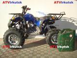 Продам квадроцикл GRIZZLY 8 (125см3)