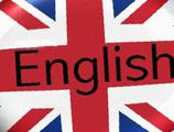 Репетиторство. Математика и английский 1-9кл., гиа